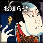 2013年以前の【博多日暮し(日記)】