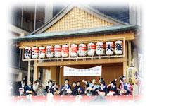 櫛田神社節分