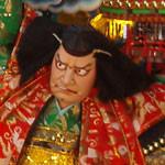 飾り山→歌舞伎題材